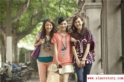 三个人的友情处理方式