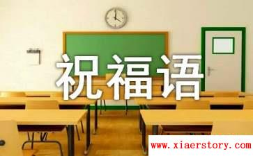 元宵节祝福微信祝福语(精选50句)