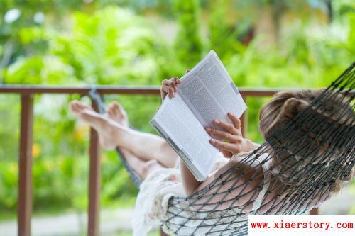 读书带给我的影响